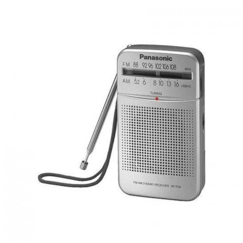 Panasonic Portable Radio Frequency - FM/AM PANA RF P50 RD (random color)